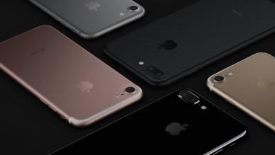 Następny iPhone może mieć zakrzywiony ekran