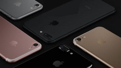 Wszystkie iPhone'y 8 mają mieć zakrzywione ekrany Samsunga?
