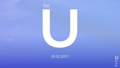 HTC zaprezentuje Ocean Note za dwa tygodnie?