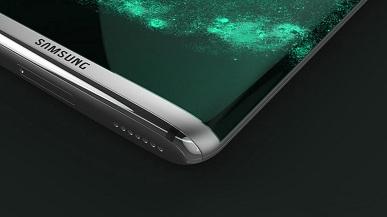 Samsung może porzucić płaskie ekrany w smartfonach z najwyższej półki