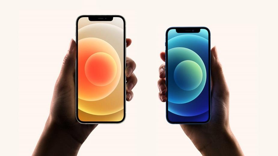 Apple może wstrzymać produkcję iPhone`a 12 Mini jeszcze w 2021 roku
