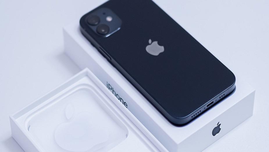 Apple wyprzedził Samsunga w sprzedaży smartfonów