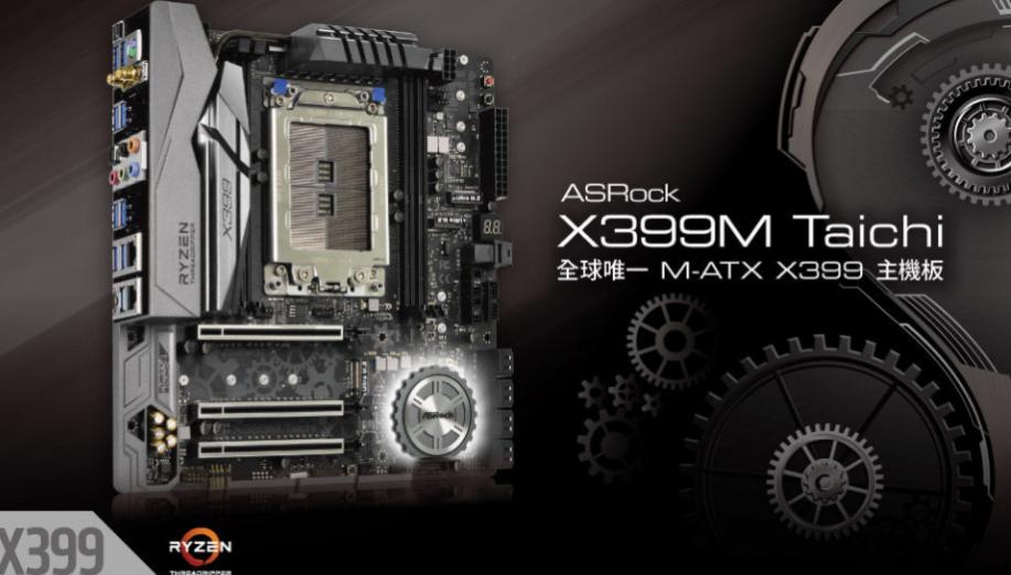 ASRock zaprezentował płyty mATX z chipsetami Intel X299 i AMD X399