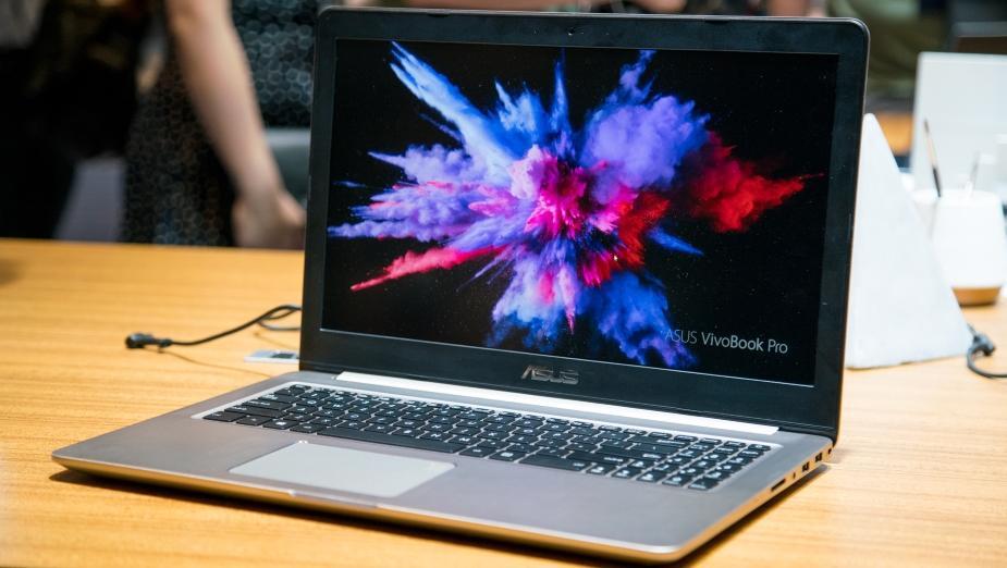 Asus VivoBook Pro 15 N580 - czterordzeniowy Kaby Lake, GTX 1050 i Optane