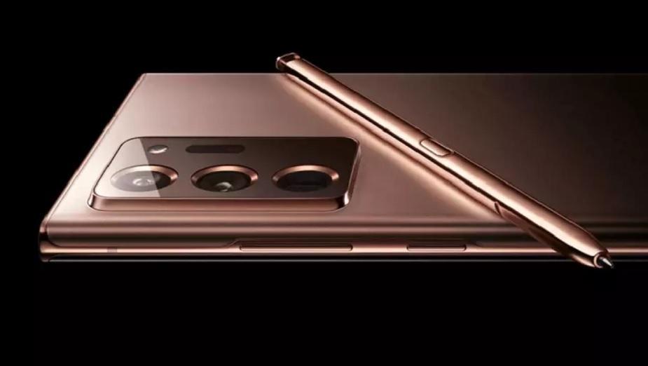 Co dalej z Galaxy Note? Rok 2021 może być trudny dla tej serii smartfonów