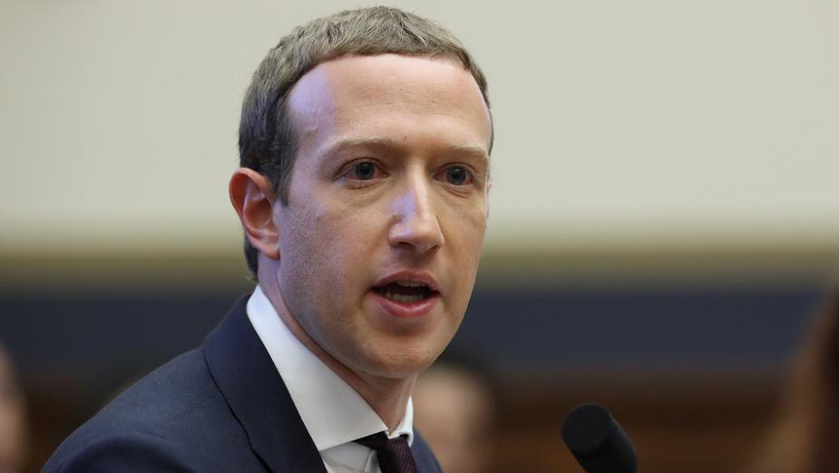 Facebook udostępniał dane użytkowników Tinderowi