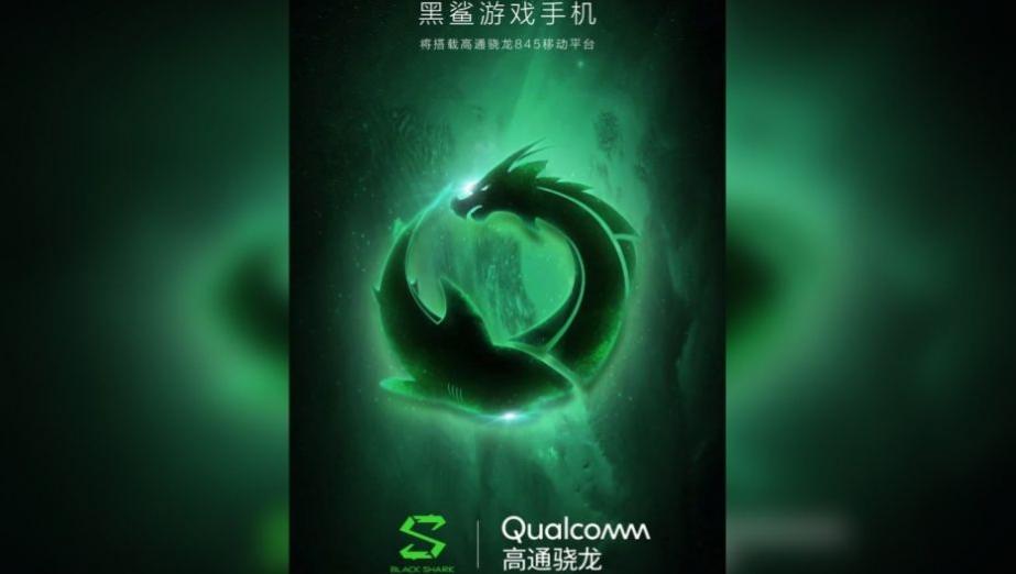 Gamingowy smartfon od Xiaomi (Blackshark) uwieczniony na zdjęciu