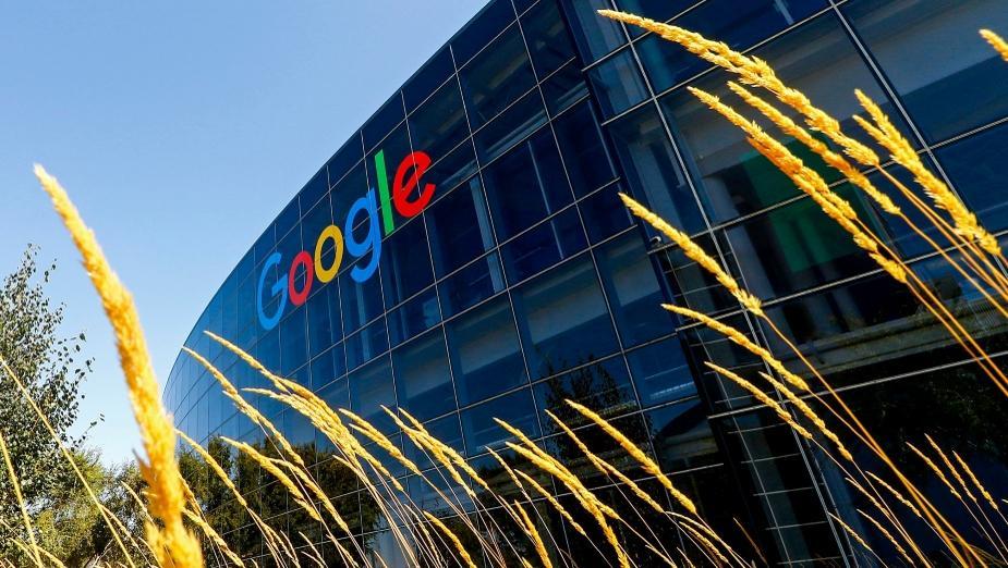 Google przejmie część zasobów HTC za 1,1 mld USD. Vive nadal niezależne