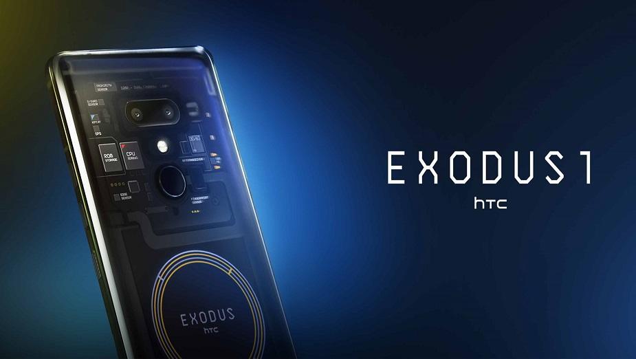 HTC pracuje nad następcą Exodus 1 wykorzystującym technikę blockchain