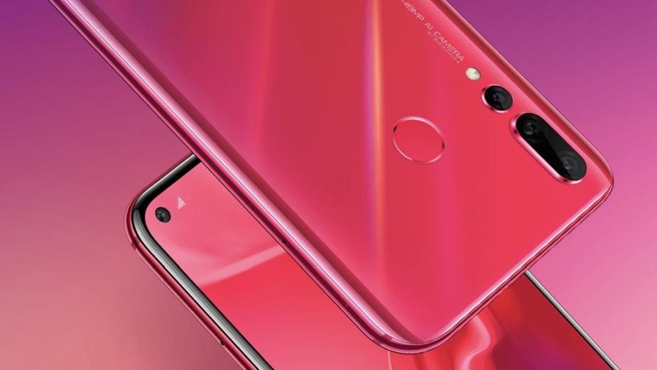 Huawei chce być pierwszym, a Honor czwartym producentem smartfonów