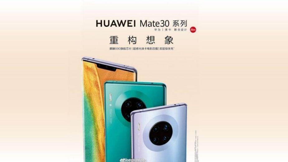 Huawei Mate 30 Pro - wyciekła grafika promocyjna z poczwórnym aparatem