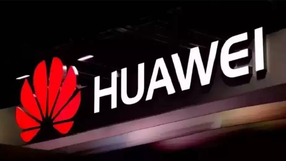 Huawei naciskało firmy, by instalowały backdoory? Padają mocne oskarżenia