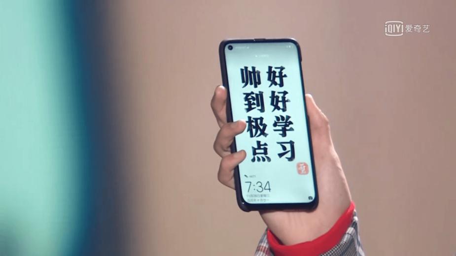 Huawei Nova 4 - tak wygląda smartfon z dziurą w ekranie