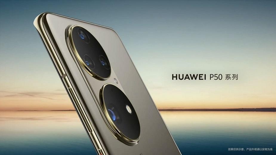 Huawei P50 certyfikowany. Premiera smartfona coraz bliżej