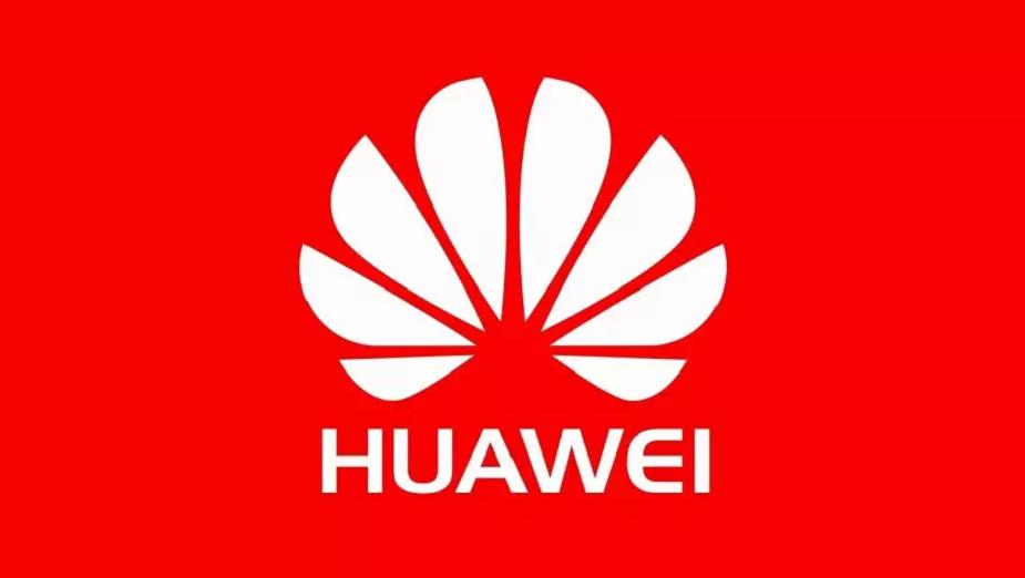 Huawei usunął gry Tencent ze swojej platformy z aplikacjami (aktualizacja)