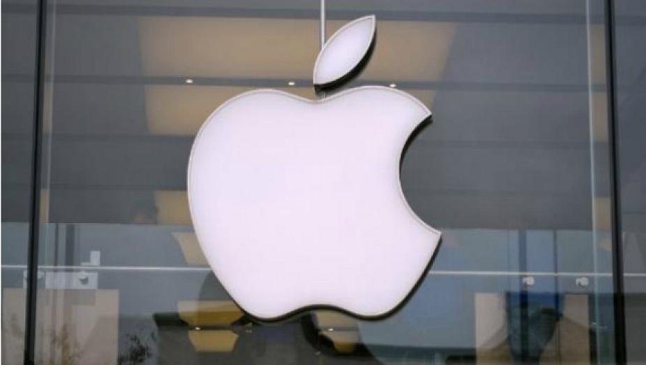 iPhone Xs, iPhone Xs Max Plus i iPhone 9 dostrzeżone w rumuńskim sklepie