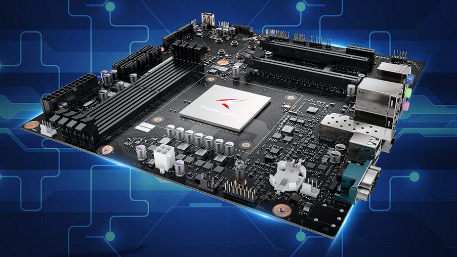 Komputer Huawei z układem AMD Ryzen 4000 pojawił się w bazie 3DMark