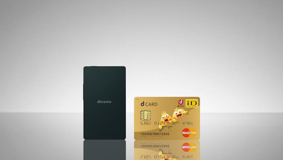 Kyocera KY-O1L - poznajcie smartfon o wielkości karty kredytowej