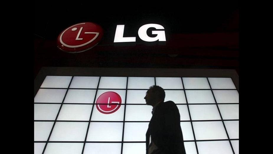LG potwierdziło, kiedy ujawni flagowca V40 ThinQ