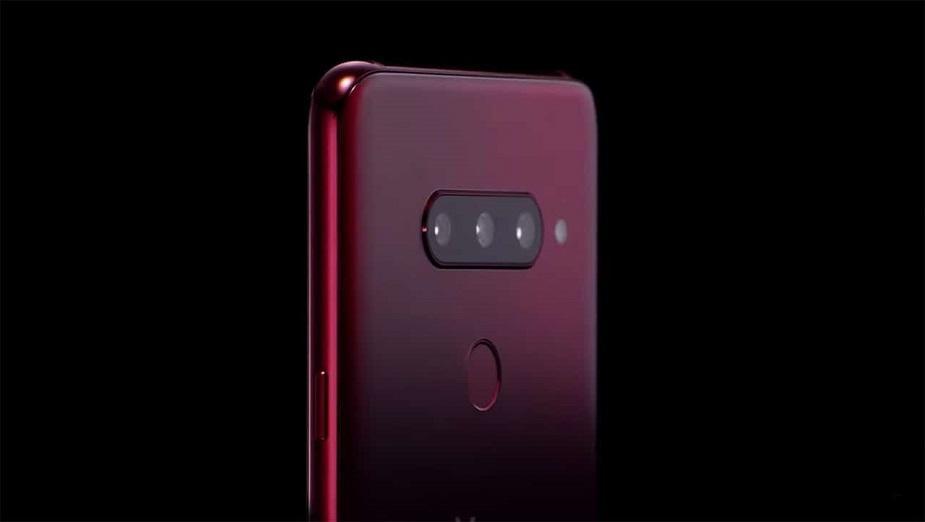 LG szykuje smartfon z dwoma ekranami. Prezentacja odbędzie się we wrześniu