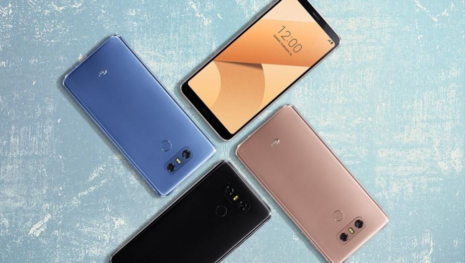 LG zapowiada usprawnioną wersję swojego flagowego smartfona