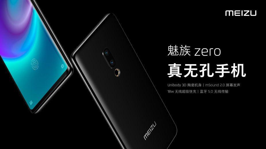 Meizu Zero to pierwszy smartfon bez przycisków, głośnika czy portów