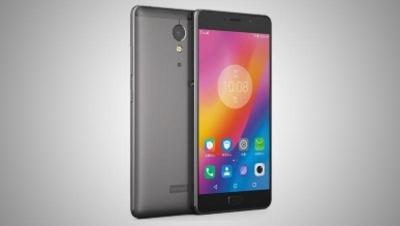 Na dniach ukaże się Lenovo P2 - smartfon z baterią 5100 mAh