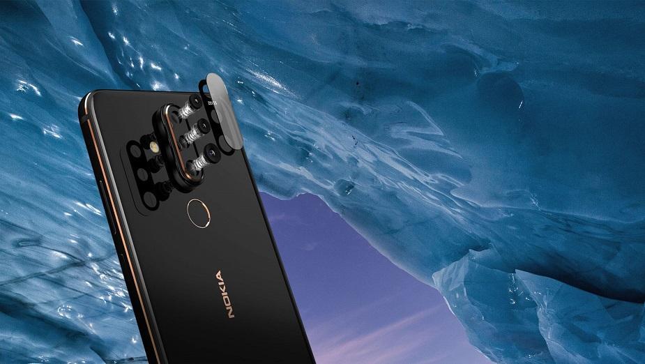 Nokia X71 oficjalnie zapowiedziana. Średniak z ogromnym aparatem