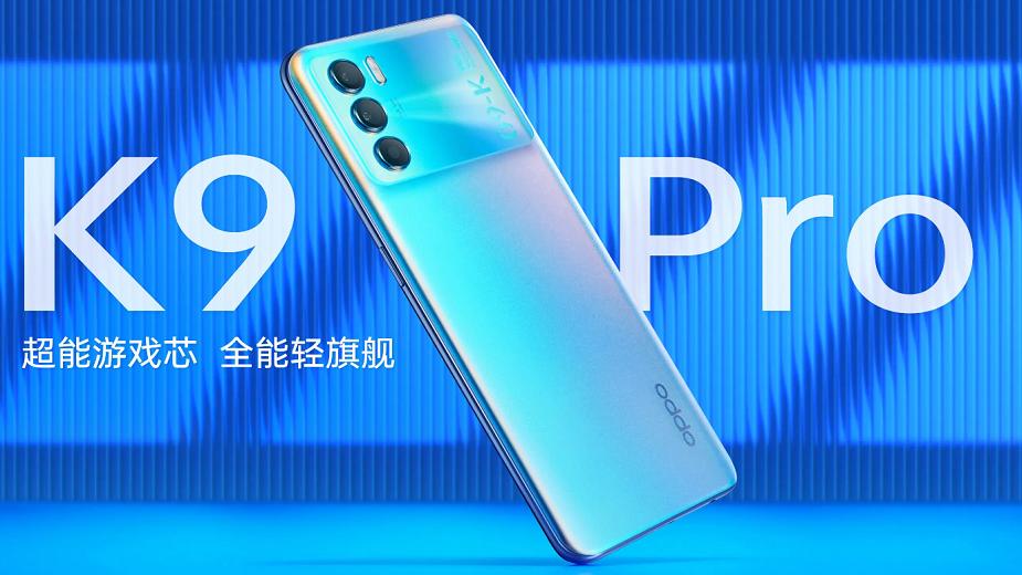 Oppo K9 Pro oficjalnie zaprezentowany. Jest wyświetlacz 120 Hz i procesor Dimensity