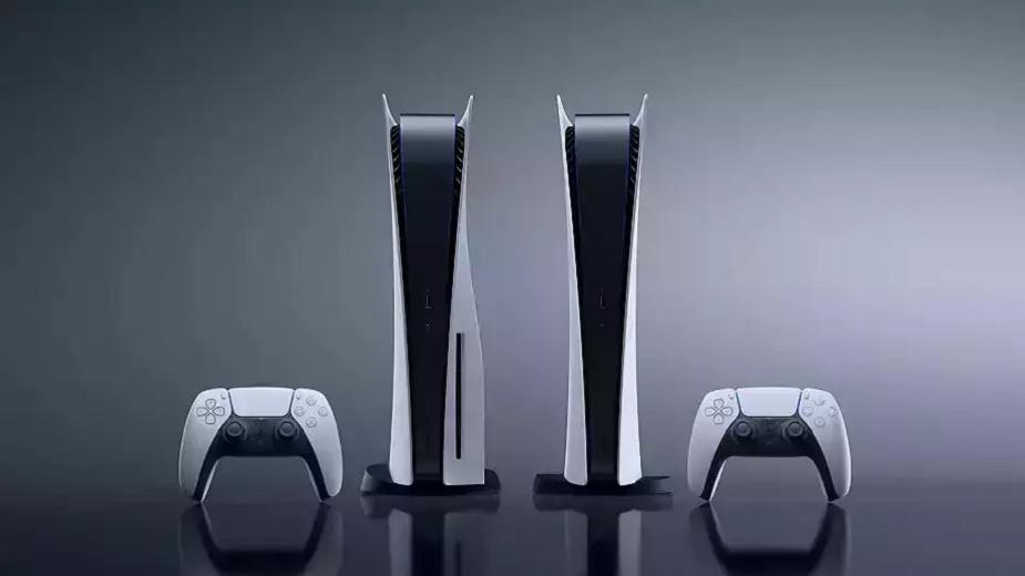 PlayStation 5 Pro - znamy potencjalny termin premiery i cenę ulepszonego modelu konsoli Sony