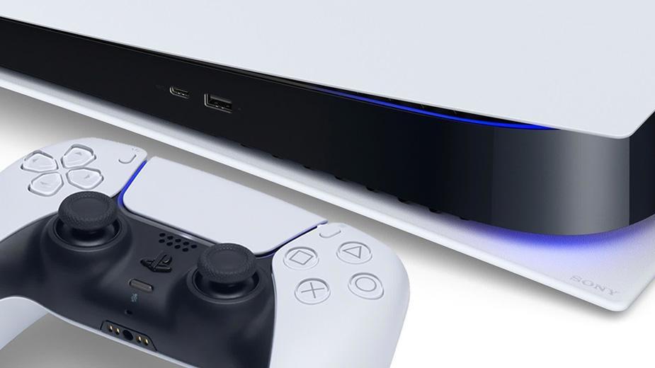 PlayStation 5 w nowej wersji już w przyszłym roku?