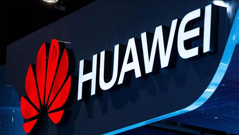 Premiera Huawei Mate X przełożona