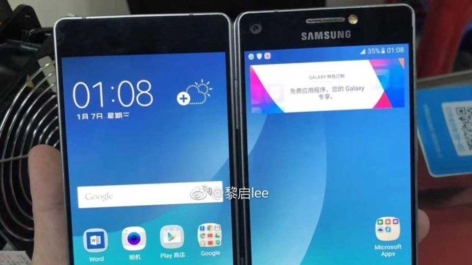Project V - tak mógł wyglądać składany smartfon Samsunga
