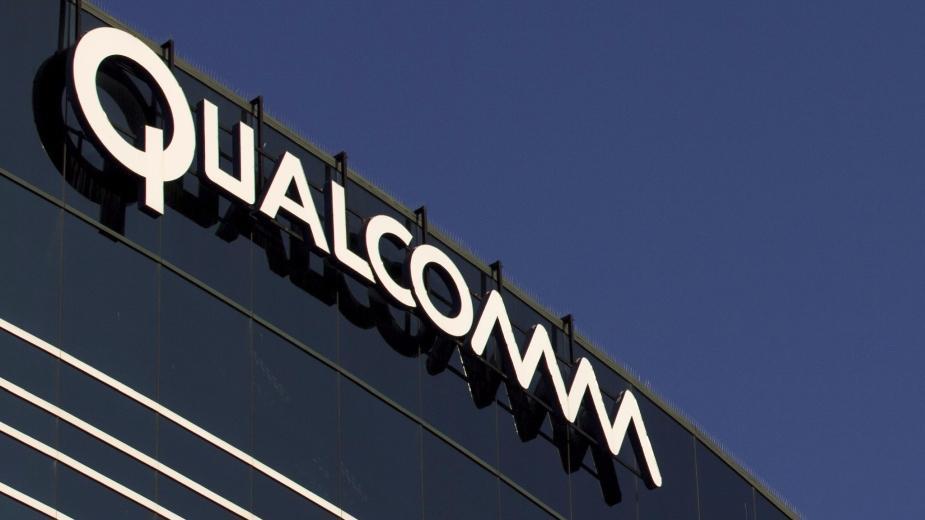 Qualcomm: Apple ukradło nasze tejmnice handlowe i przekazało je Intelowi