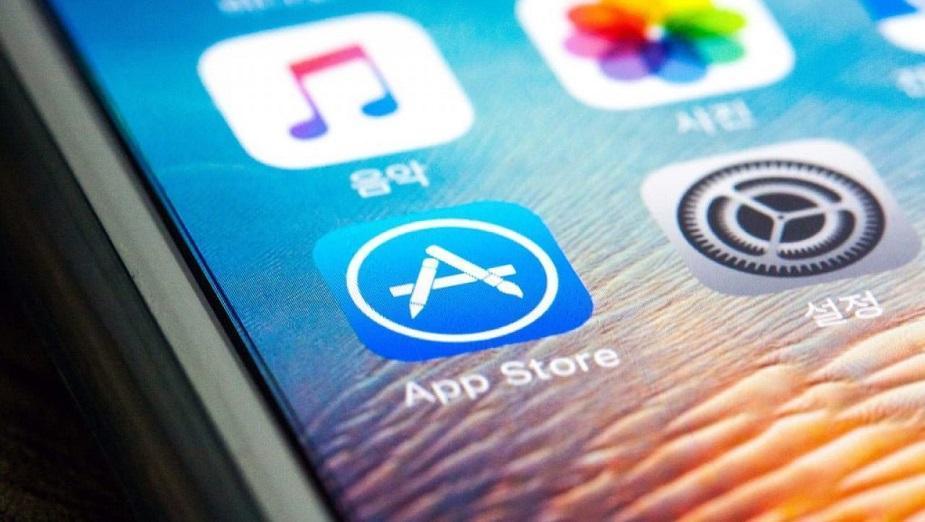 Rosja uznała, że Apple nadużywa dominującej pozycji App Store