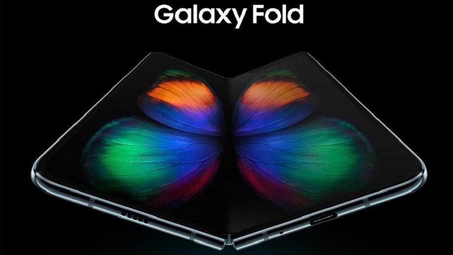 Samsung Galaxy Fold 2 zaprezentowany na renderach