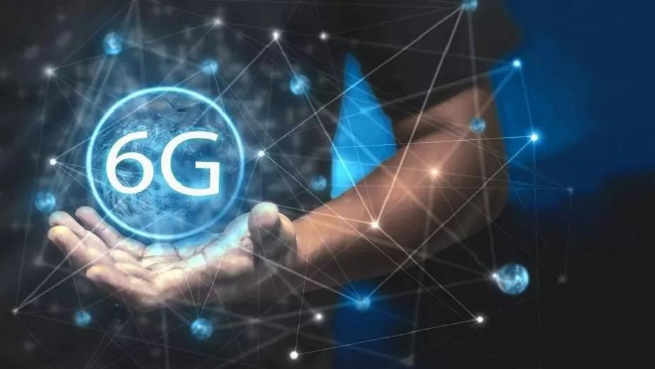 Samsung: wdrażanie komercyjnej sieci 6G nastąpi w 2028 roku