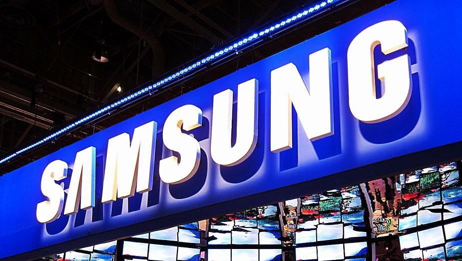 Samsung zapowiada nową konferencję. Firma pokaże składany smartfon?