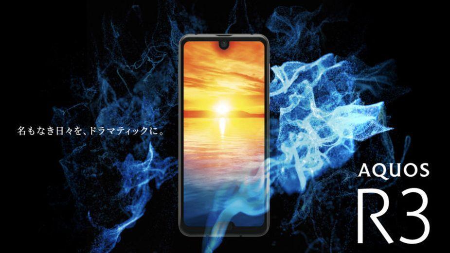 Sharp Aquos R3 - podwójny notch, ekran 120 Hz i Snapdragon 855