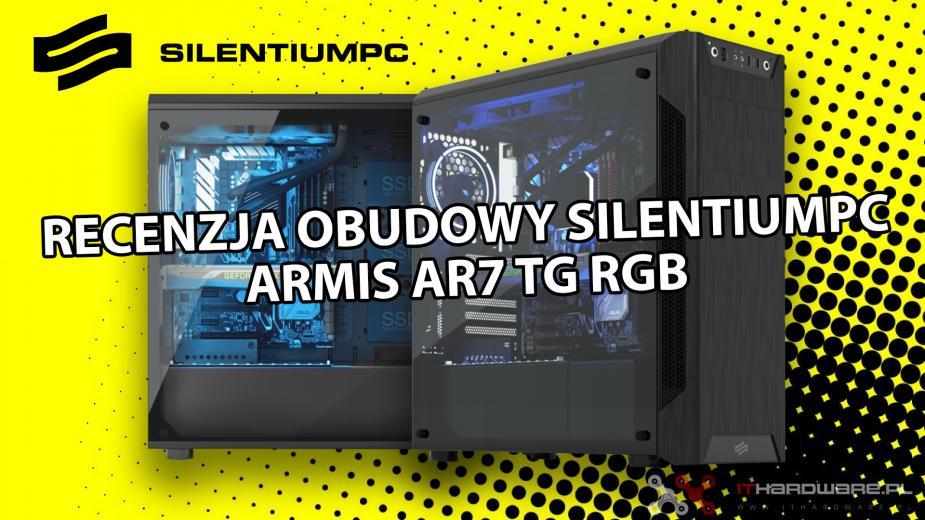 SilentiumPC Armis AR7 TG RGB - Recenzja wersji z podświetleniem LED RGB
