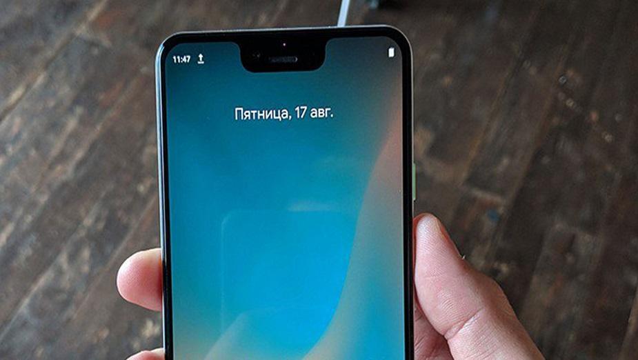 Smartfon Google Pixel 3 XL można zakupić na czarnym rynku
