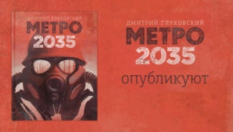 W przyszłym roku ukaże się nowa gra z serii Metro