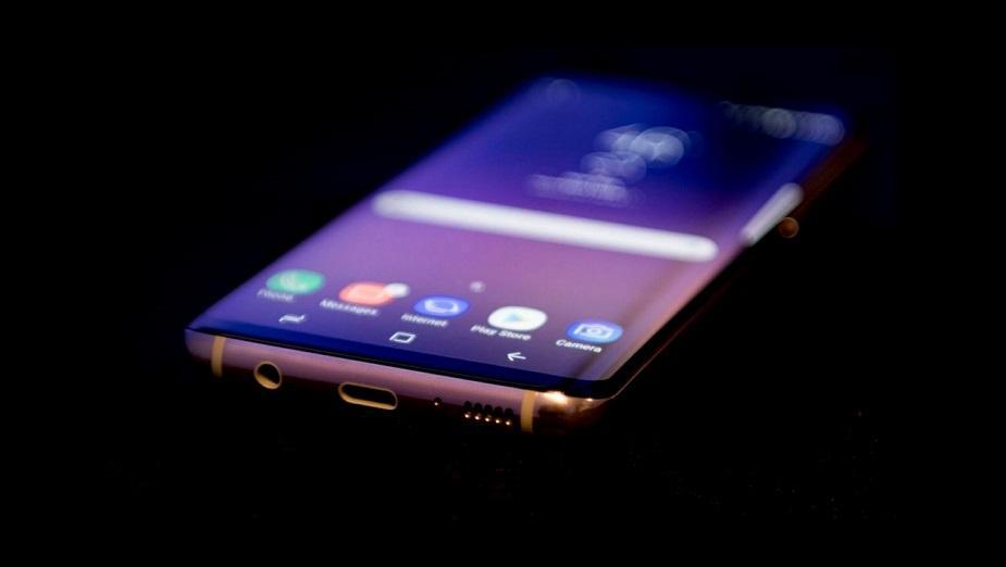 Wyciekły kolejne informacje o Samsung Galaxy S8 Lite