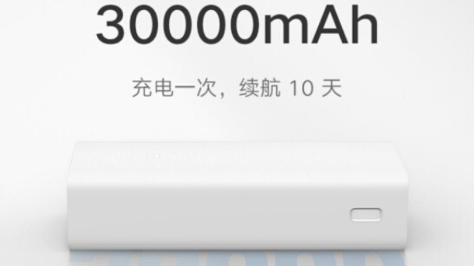 Xiaomi Mi Power Bank 3 30000 mAh za zaledwie 95 zł trafia do sprzedaży