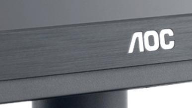 Test monitora AOC G2460FQ 144 Hz. Sprzęt do CS:GO i producent-kombinator
