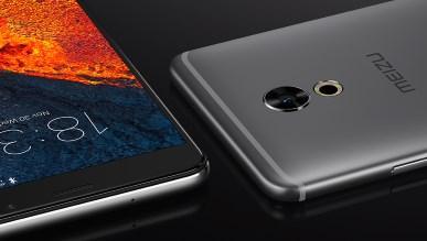 Meizu prezentuje flagowy smartfon PRO 6 Plus