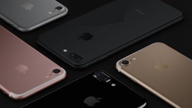 Wszystkie iPhone'y 8 mają mieć zakrzywione ekrany Samsunga