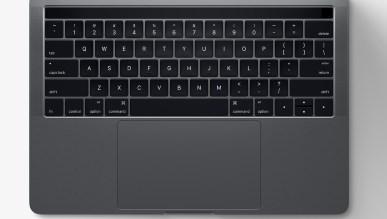 Nadchodzą nowe MacBooki z procesorami Kaby Lake i 32 GB RAM-u?