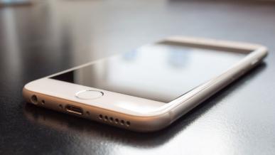 Apple pobiło kwartalny rekord przychodów