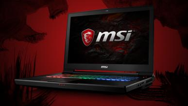 Test MSI GT73VR 7RF - Core i7 Kaby Lake i GTX 1080